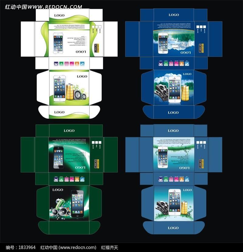 手机彩盒包装设计模版下载; 包装设计/手提袋; 矢量手机包装盒模板图片