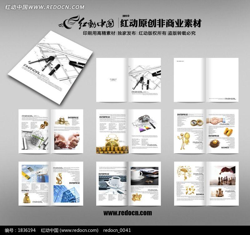 广州indesign专业排版设计培训班 前进电脑会计培训中心 【学费.图片