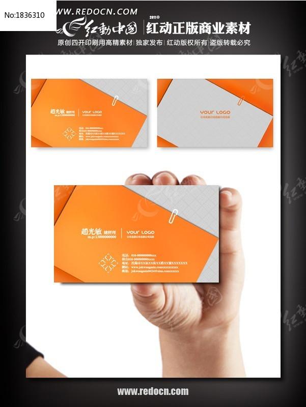 打印店名片模板下载(编号:1836310)-企业名片火锅店平面设计要求图片