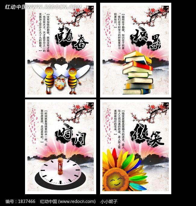 标签:图书馆挂画 企业文化 展板 海报 挂画 设计 模板 校园