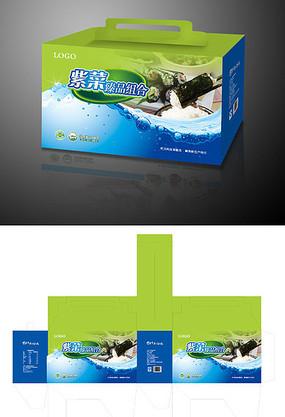 海水元素紫菜包装礼盒设计