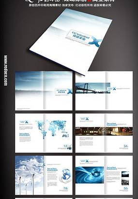 节能科技企业宣传册设计 PSD