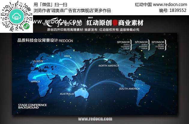 夏季达沃斯论坛透露中国经济哪些新信号?-时政