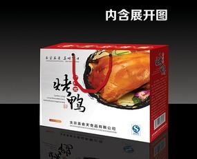 北京烤鸭礼盒设计