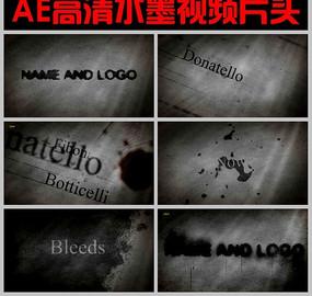 AE水墨视频素材|滴血效果高清视频片头