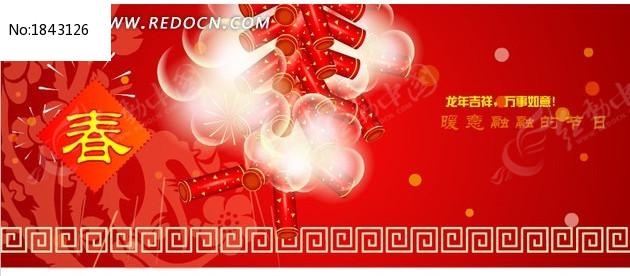 电子贺卡 祝福 友情 亲情 2013年 金蛇 迎春 鞭炮-8款 企业新年贺卡flash