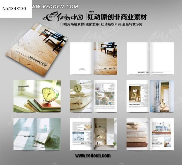 标签:家装设计 装修公司