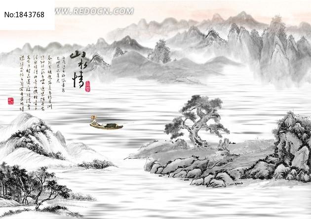 红日 日出 松树 江河 渔船 流水 黑白 风景画 psd素材-8款 山水国画图图片
