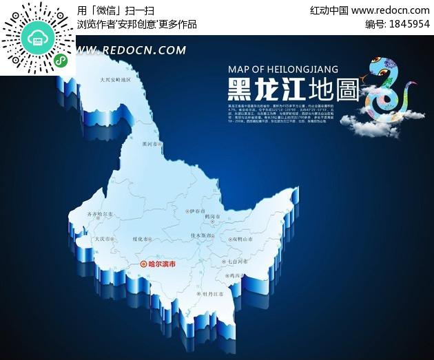 黑龙江地图全图高清版 4384 黑龙江省地图-机床地理之黑龙江篇 齐二
