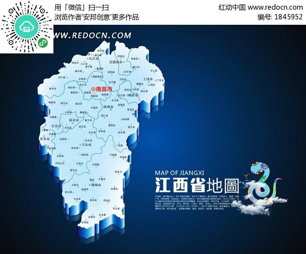 江西省地图素材cdr矢量