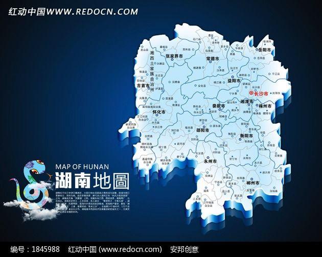 湖南省地图矢量图素材