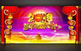 2013蛇年党政机关联欢晚会背景