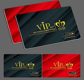 简洁大气VIP会员卡设计