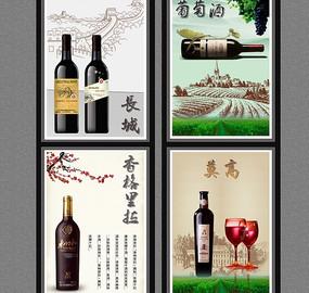 葡萄酒展板