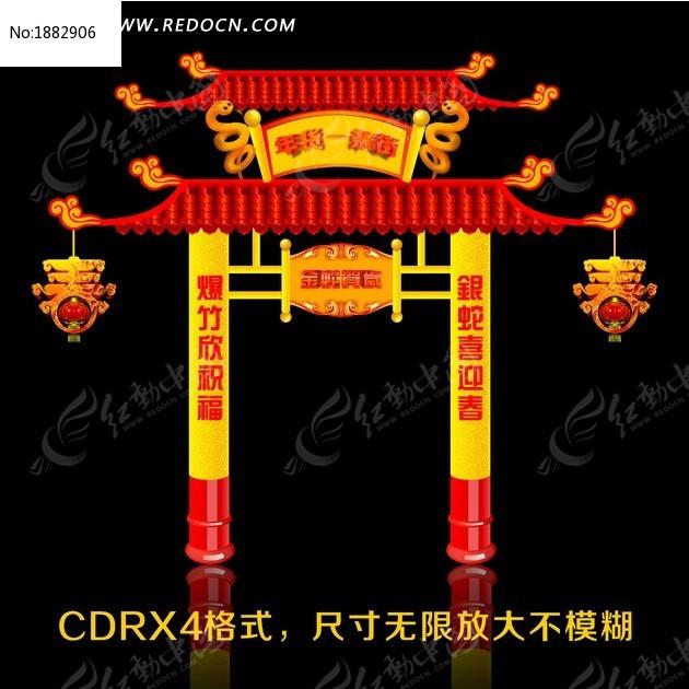 2013蛇年年装饰拱门设计cdr图片