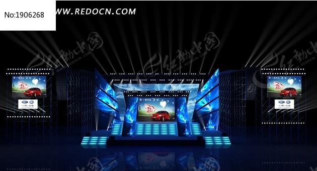 一汽大众新车上市发布会舞台舞美设计3d模型图片