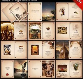 中国风房地产画册设计 PSD