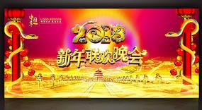 2013春节晚会背景图