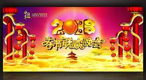 2013春节晚会舞台背景