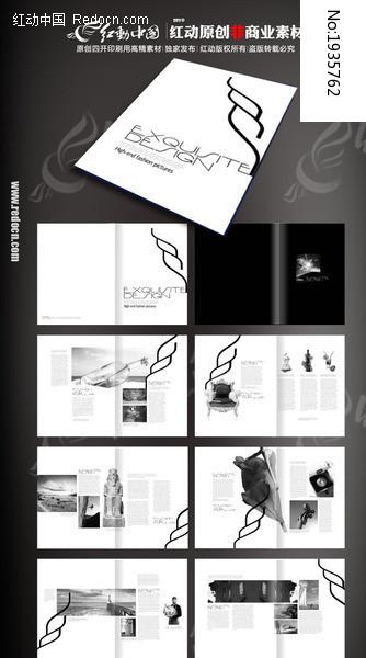 简洁企业宣传册版式图片