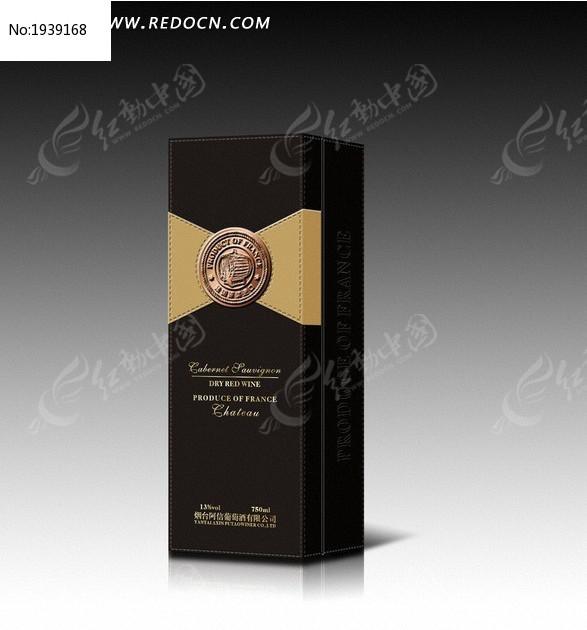 红酒皮盒平面图图片