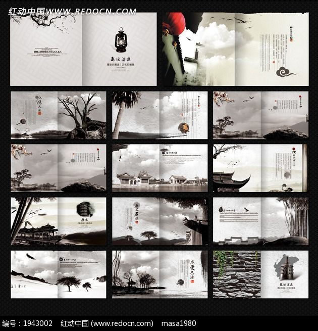 同学录纪念册图片