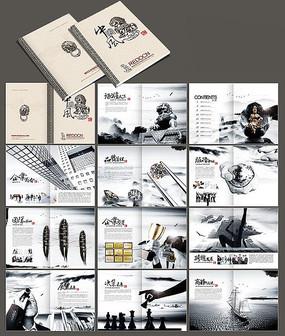 中国风企业形象画册