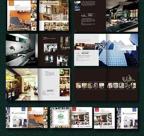 室内装潢设计公司宣传画册