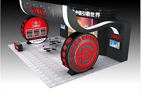 广电企业3D展厅模型设计