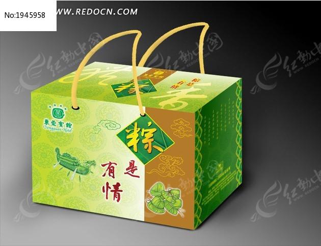粽子包装盒图片