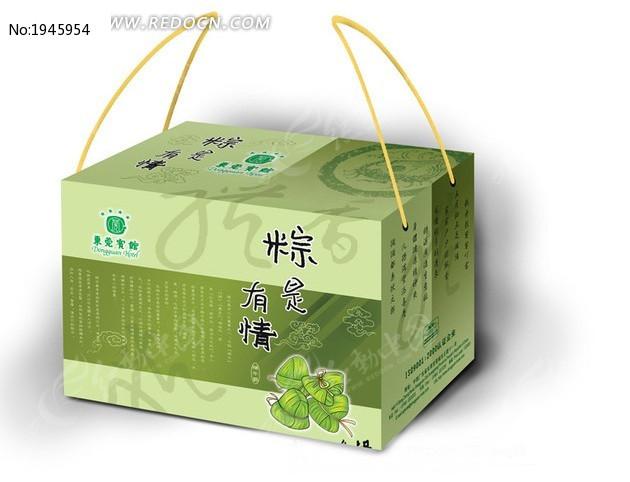 粽子包装礼盒素材图片
