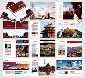 北京古城旅游画册 PSD