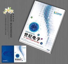 电子科技杂志封面设计