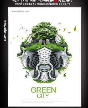 绿色都市宣传海报 PSD