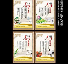 中国风中医养生理念标语文化展板PSD