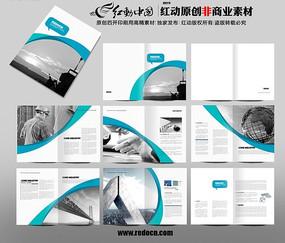 蓝色工业企业宣传册psd