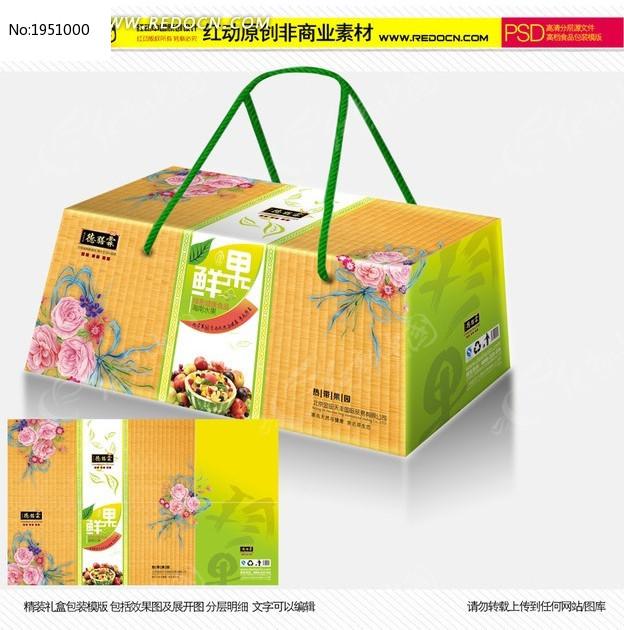 水果包装礼盒图片图片