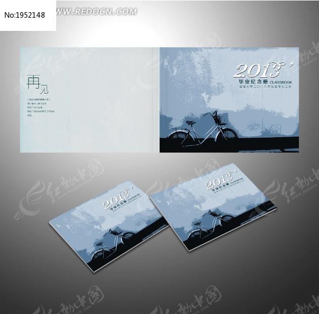 标签:毕业纪念册 同学录 留念册 封面设计 psd素材 画册模板