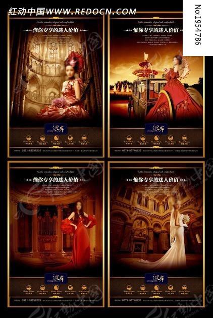 欧式皇家 高端地产广告psd素材下载