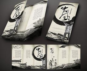 中国风三折页