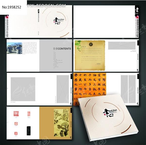 艺术画册版式cdr素材下载_企业画册|宣传画册设计图片图片