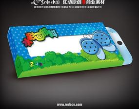 儿童水彩画颜料包装盒 PSD