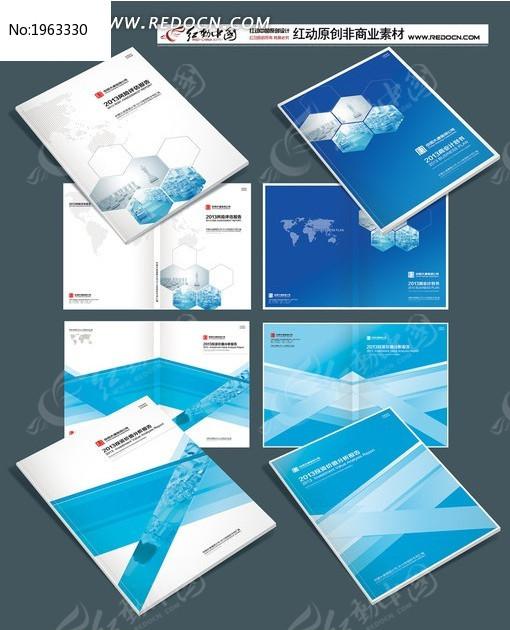 企业画册封面图片图片