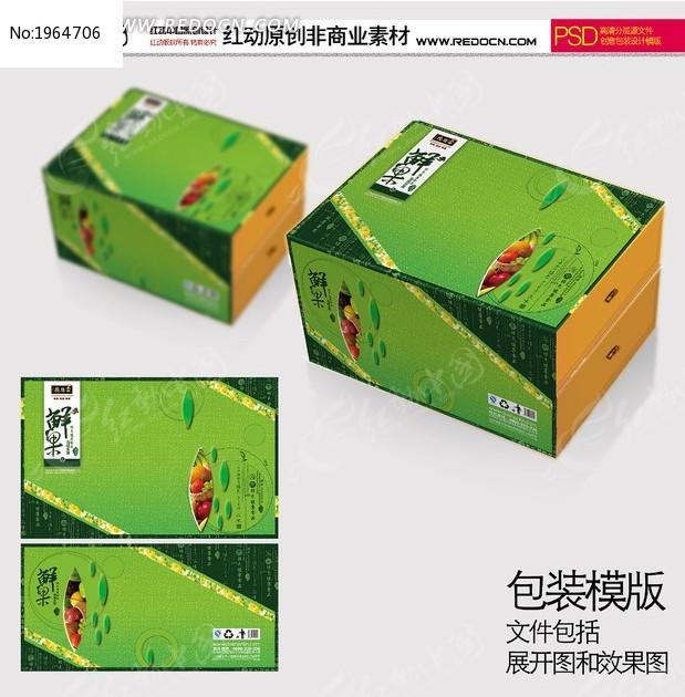 精装鲜果礼盒设计图片