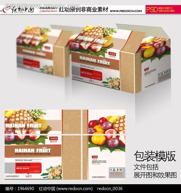 水果包装箱设计psd下载
