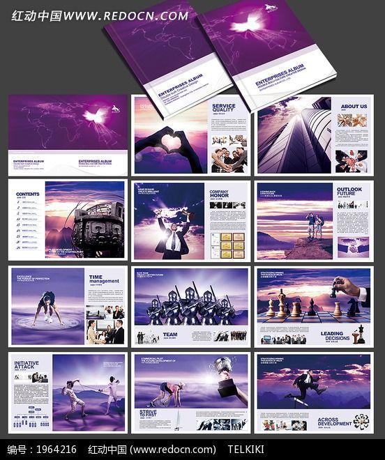 企业画册版式设计图片
