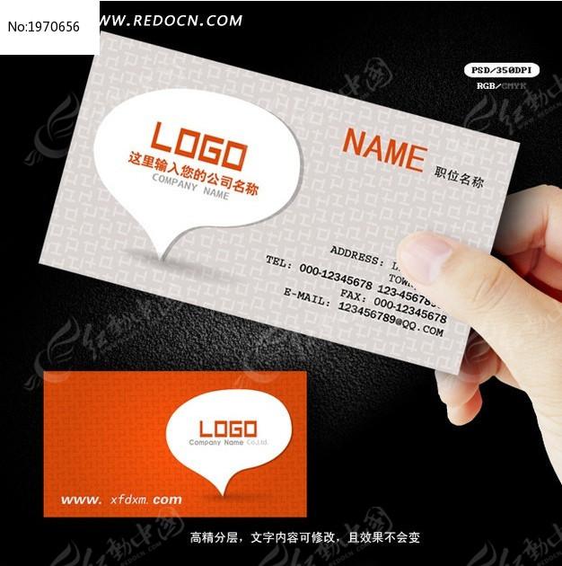 创意广告设计名片图片