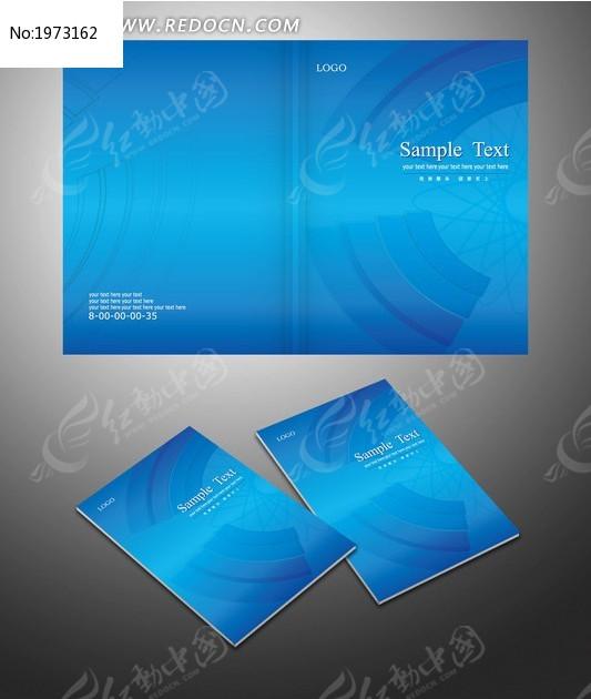 蓝色抽象背景科技画册封面设计图片