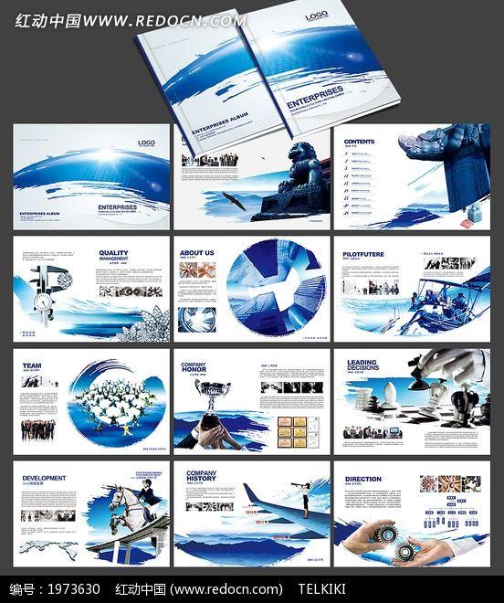 水墨公司宣传画册psd图片图片