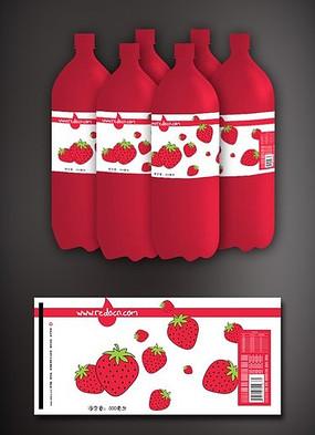 草莓饮料标签设计包装 PSD